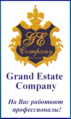 Grand Estate Company