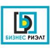 Бизнес Риэлт (Павлодар)